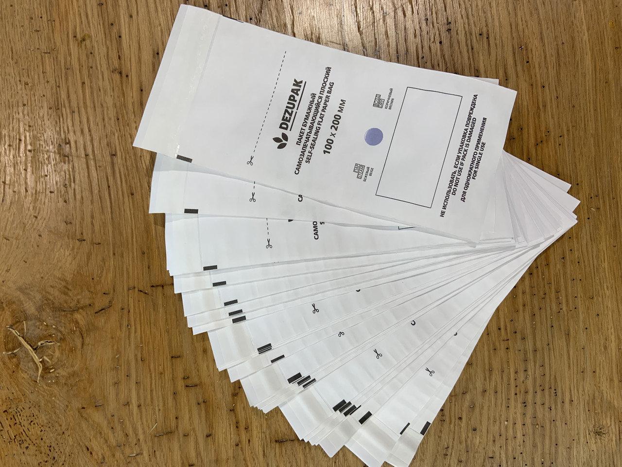 крафт-пакеты для стерилизации маникюрных инструментов